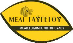 Μελισσοκομία Φωτόπουλου